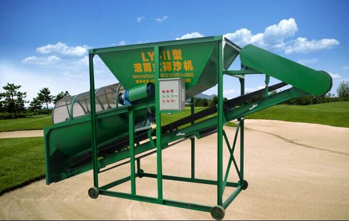 LY-150型滚筒筛沙机